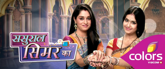 Mata ji slaps Prem! Sasural Simar Ka 18th April 2016 Episode Written Update
