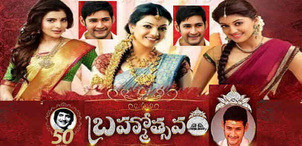 Brahmotsavam Telugu Movie