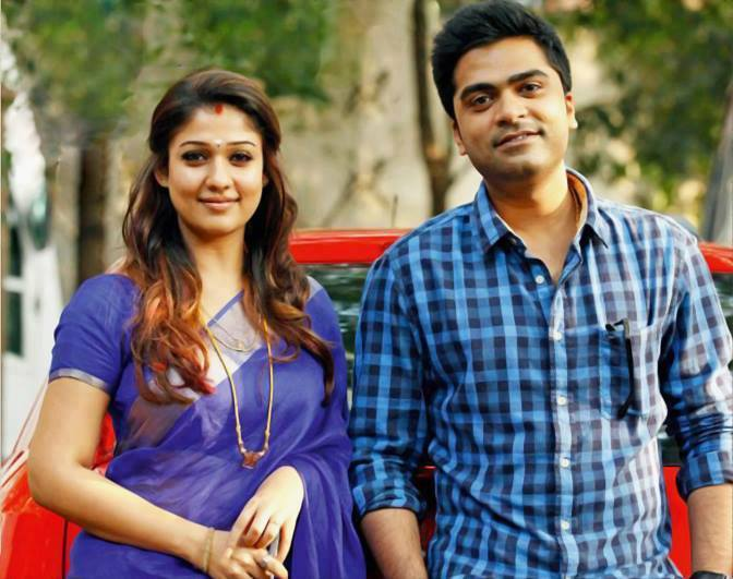 Idhu Namma Aalu Day Box Office Collection