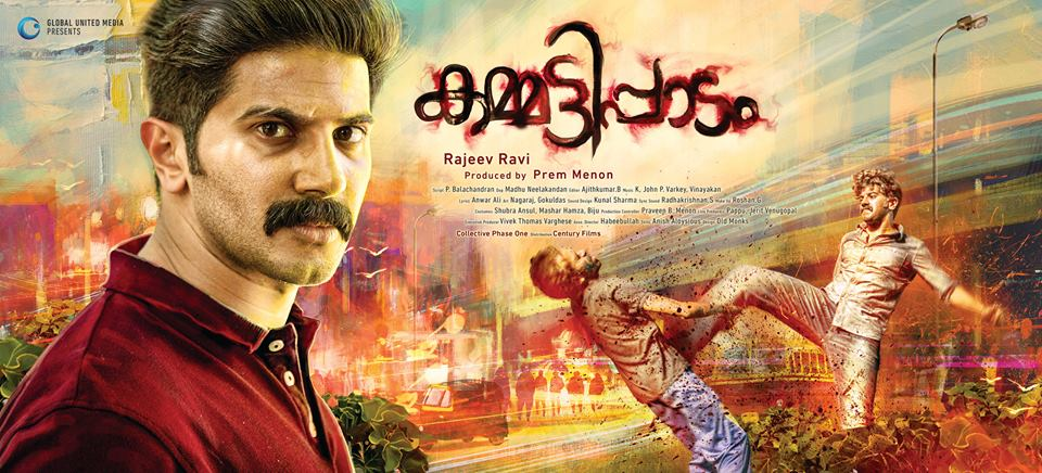 Kammatti Paadam Movie review hit or flop