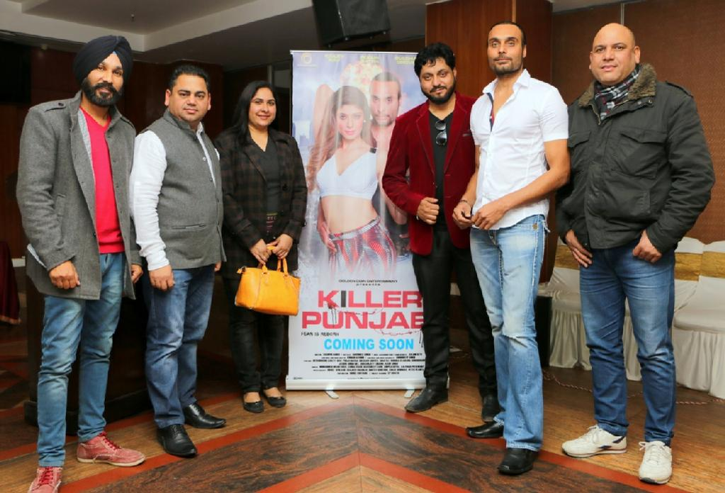 Killer Punjabi Box Office Collection