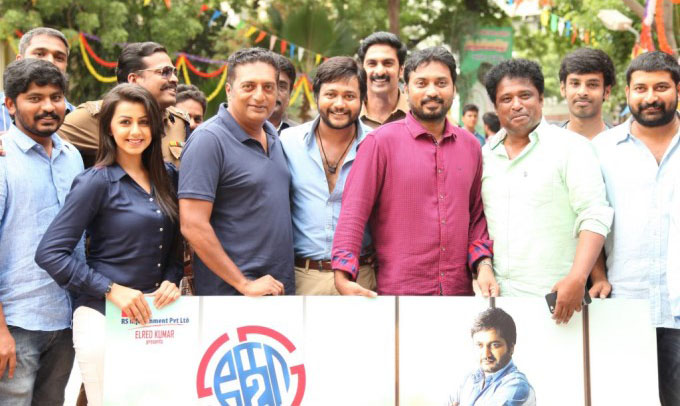 Ko 2 Box Office Collection