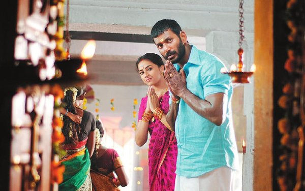 Maruthu Marudhu Box Office Collection