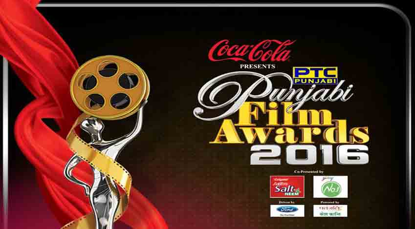 PTC Punjabi Film Awards 2016