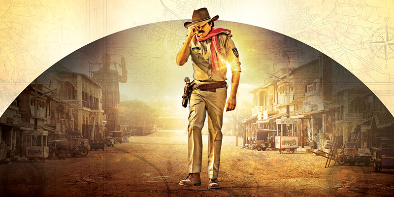 28th Day Sardar Gabbar Singh Movie Box Office Collection Total kamai