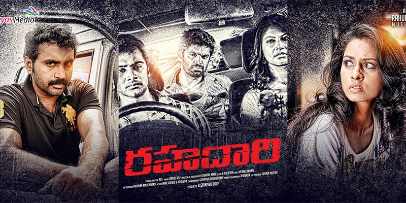 Rahadari-Movie-Wallpapers-800x400