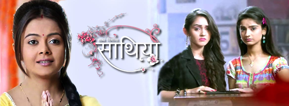 Saath Nibhana Saathiya 5th June 2015 Watch Online