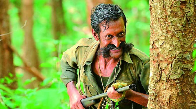 Veerappan Box Office Collection