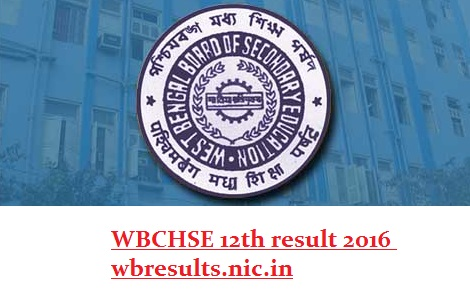 WBCHSE-12th-result-2016 (1)