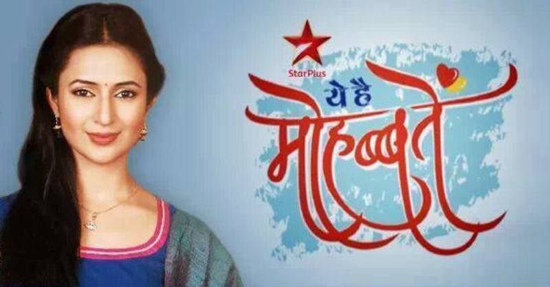 Ishita scolds Aaliya! Yeh Hai Mohabbatein 4th May 2016 Episode Written Updates