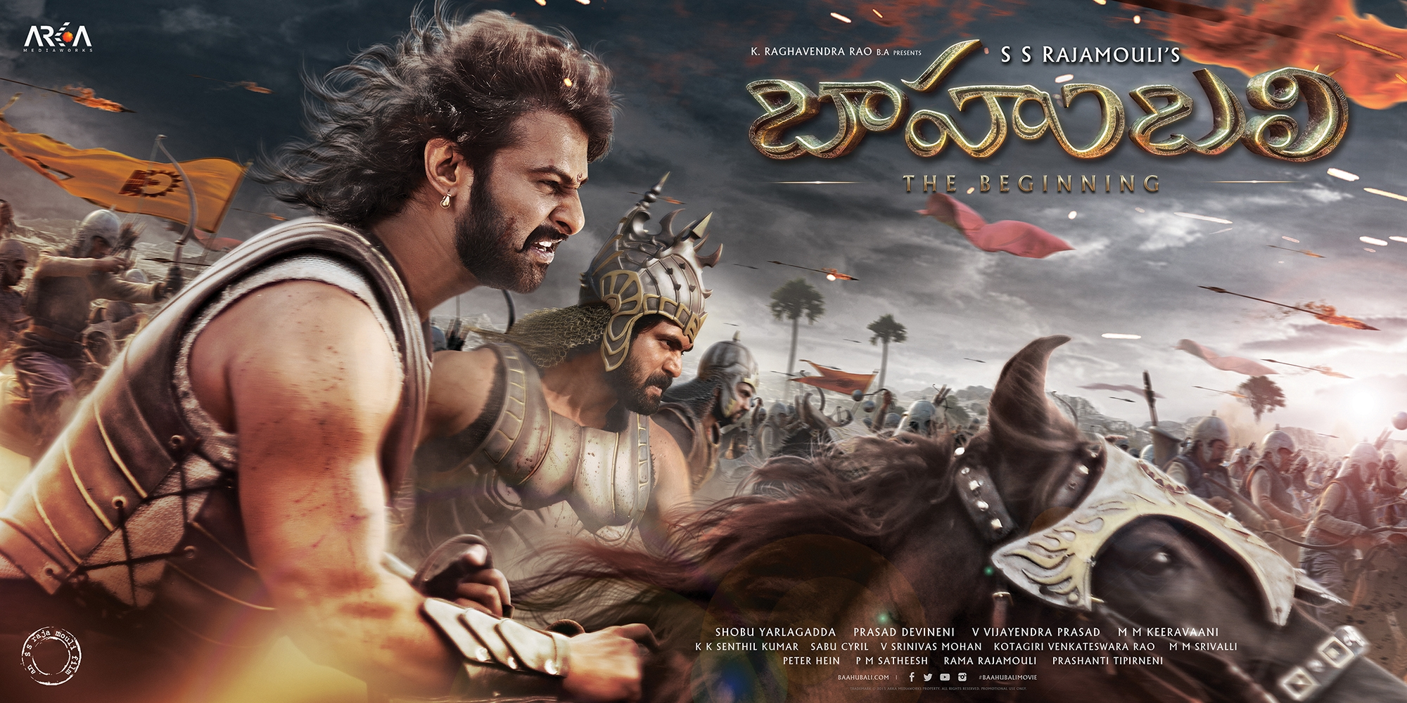 Hyderabad: Stills from Telugu film `Baahubali`. (Photo: IANS)