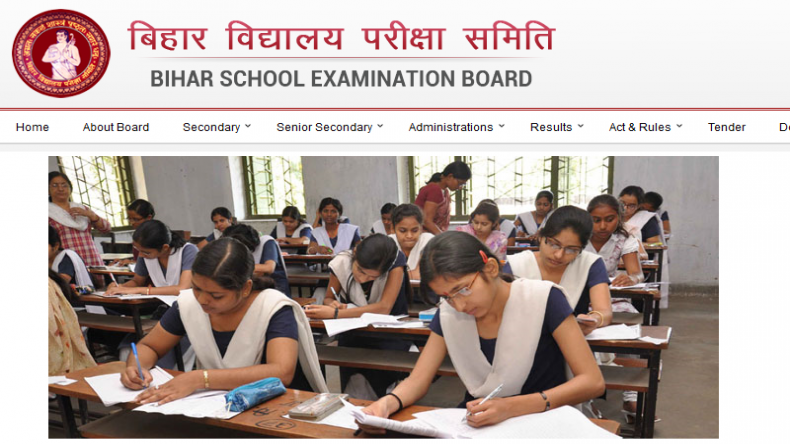 bihar-board-12th-result-2016-science-expected-on-10-may-2016
