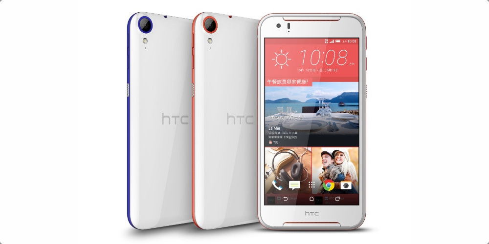 HTC Desire 830 announced at INR 20,615 ($ 310) Price Specification
