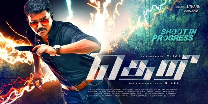 vijay-theri-movie (1)