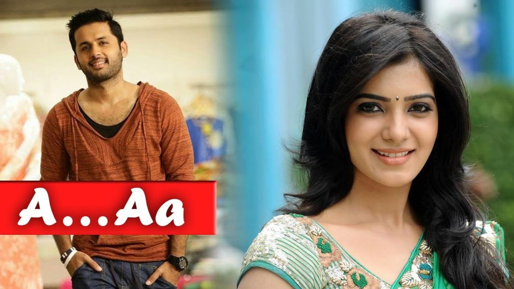A…Aa Box Office Collection