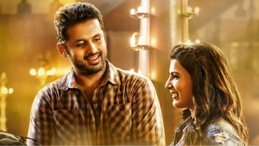 A Aa 3rd Day Box Office Collection