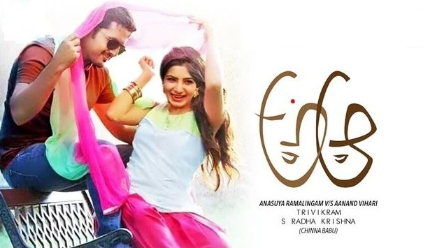 A...Aa Movie Review & Rating
