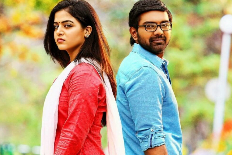 Apoorva Box Office Collection