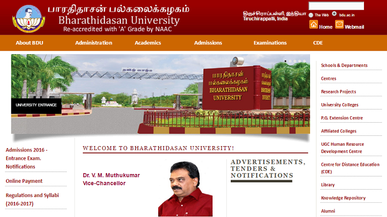 BDU BSc April Exam Results 2016 Bharathidasan University