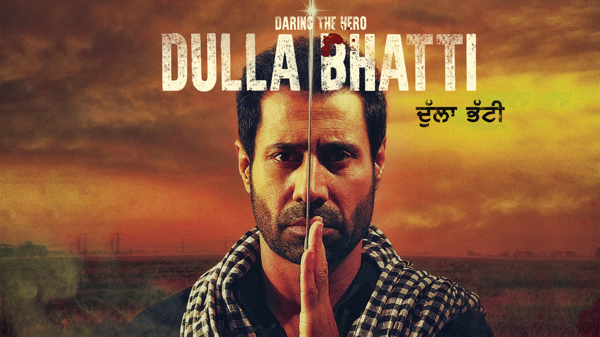 Dulla-Bhatti-Binnu-Dhillon-Punjabi-Movie