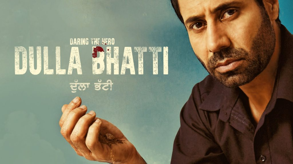 Dulla Bhatti Box Office Collection