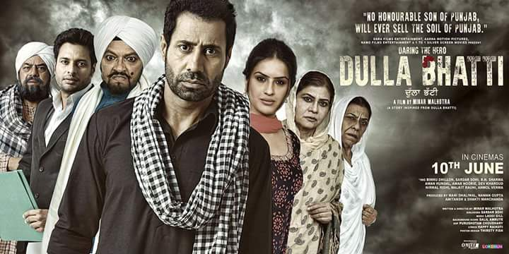Dulla Bhatti movie box office collection