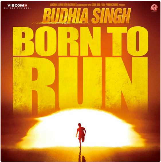 FRIST LOOK OF THE Budhia Singh