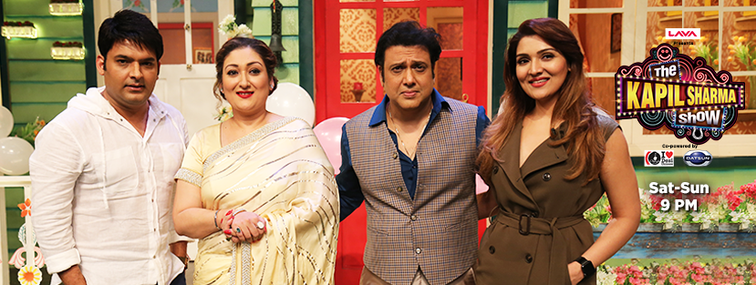 Govinda Appear With Wife & Daughter The Kapil Sharma Show 26th June Hd Video