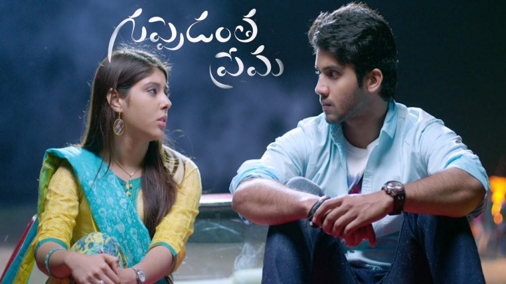 Guppedantha Prema Box Office Collectio