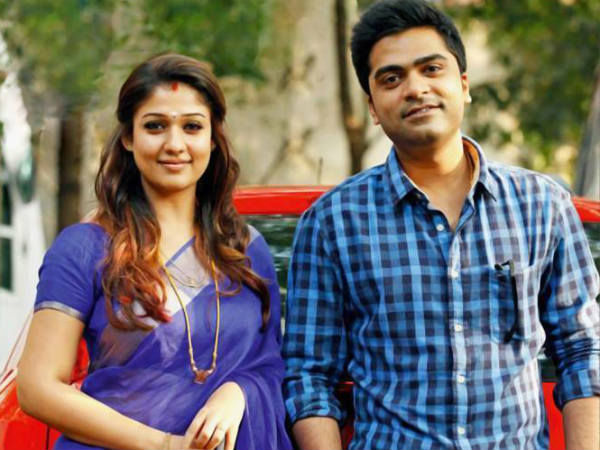 Idhu Namma Aalu Box Office Collection