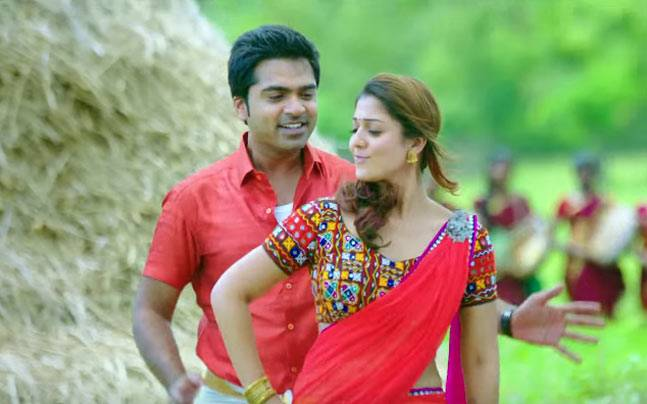 Idhu Namma Aalu Box Officfe Collection