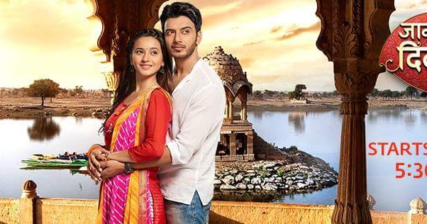 Jaana Na Dil Se Door Episode Written Update
