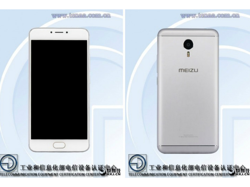 Meizu Metal 2 Specification