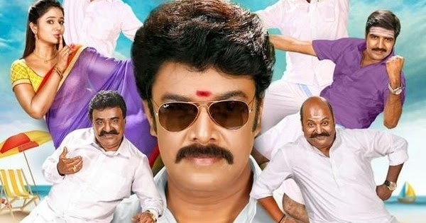 Muthina Kathirikai Movie Review & Rating