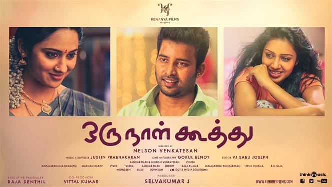 Oru Naal Koothu Movie Review & Rating
