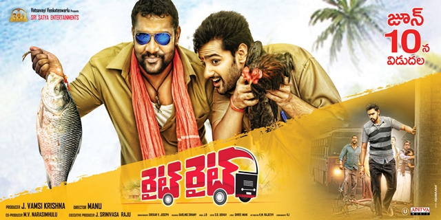 Right Right Movie Review & Rating