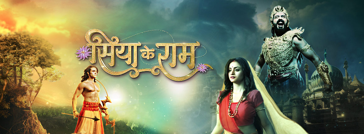 Siye Ke Ram Episode Written Updates