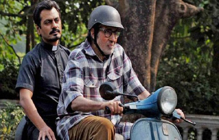 Te3n Movie Reviwe & Rating