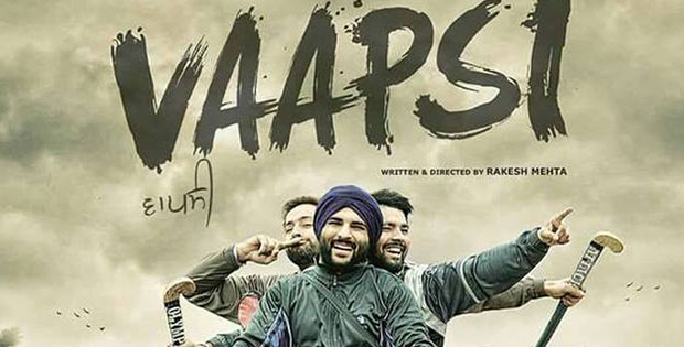 Vaapsi Movie Review & Rating