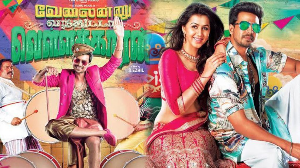 Velainu Vandhutta Vellaikaaran Movie Review & Rating