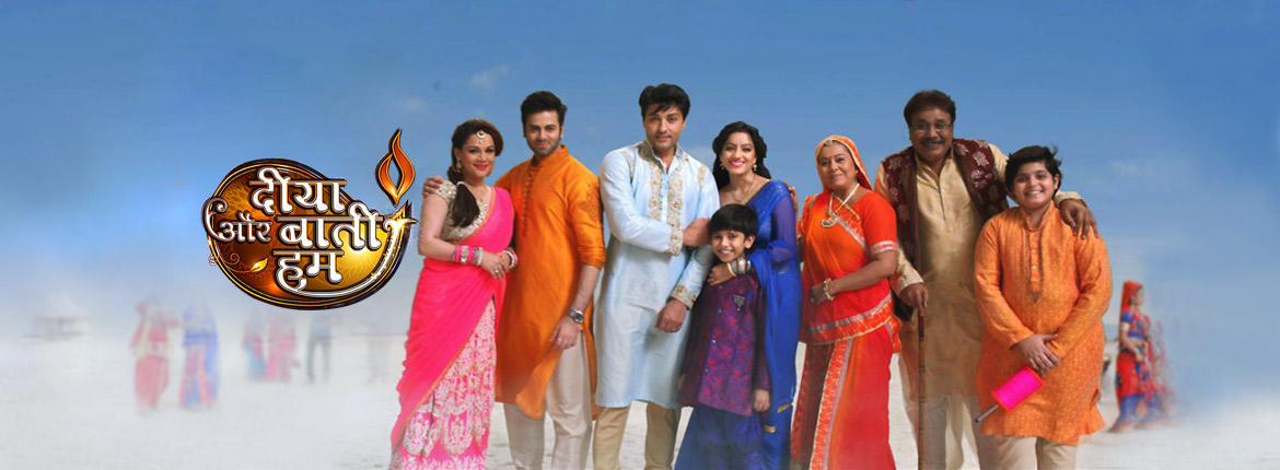 diya aur baati hum off air on august