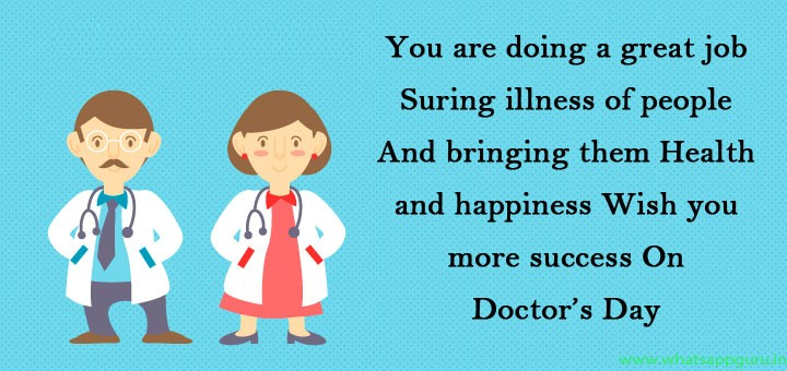 Happy national doctor day 2017 speech funny memes whatsapp status doctor day quotes m4hsunfo