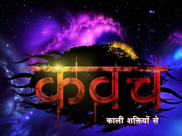 kawach 11th June 2016 Episode Written Updates