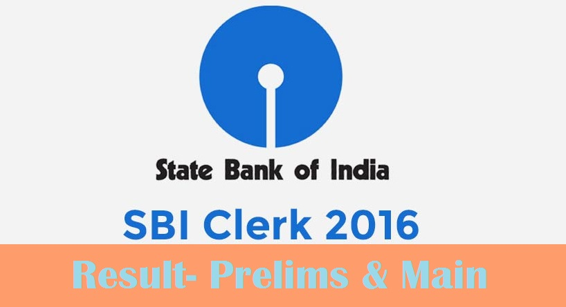 sbi clerk result 2016