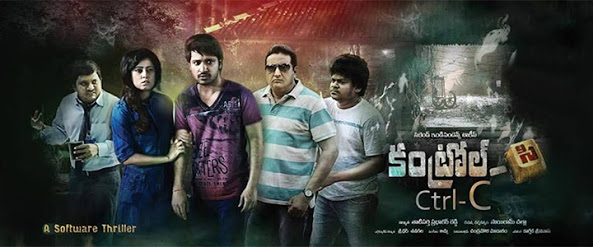 Control C Movie Review & Rating