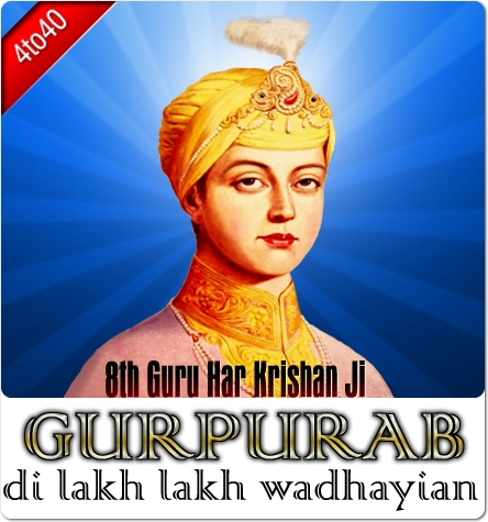 8th-Guru-Har-Krishan-Ji-birthday-greetings