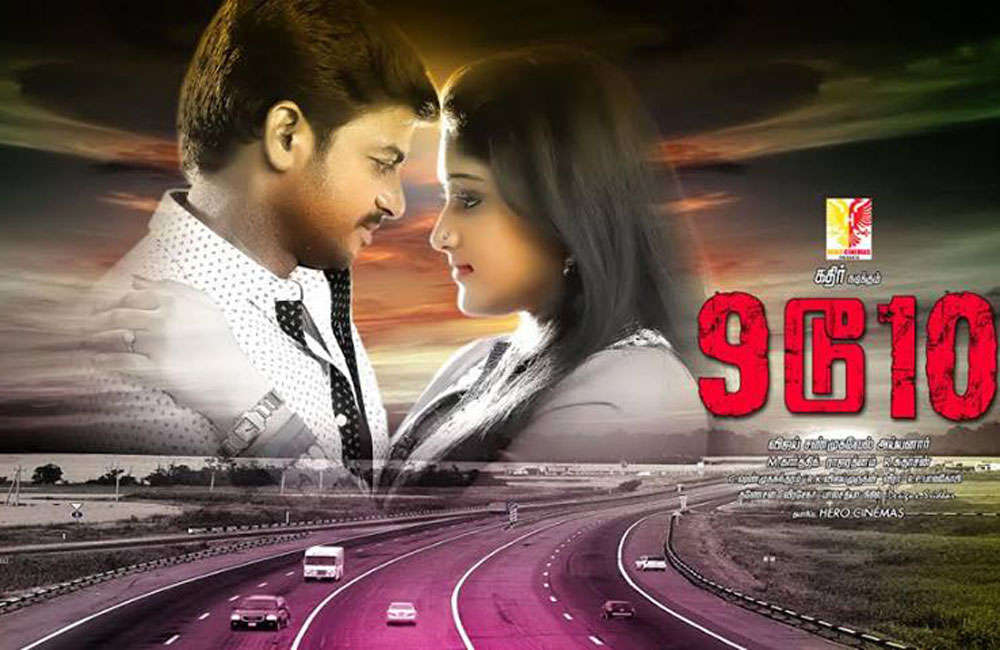 9 to 10 Onbathilirundhu Pathuvarai tamil film review