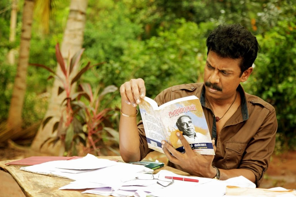 Appa Box Office Collection