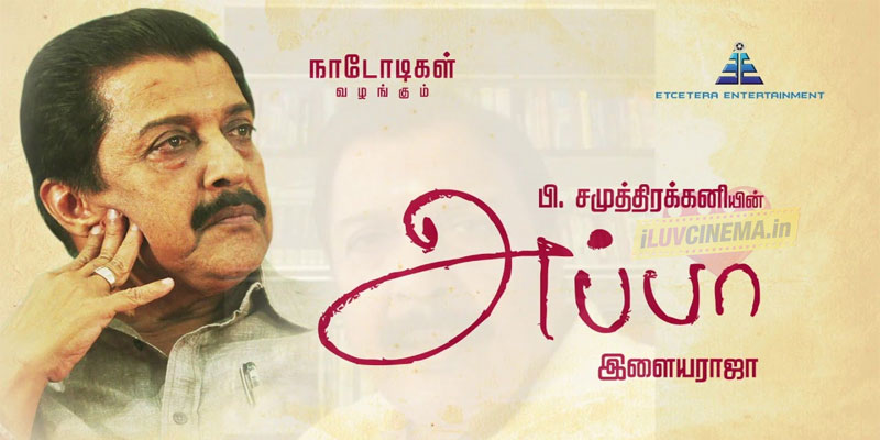 Appa Tamil Movie Review, Rating, Story and Live Updates – Samuthirakani, Ilaiyaraaja