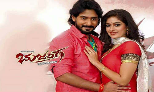 Bhujanga Movie Review & Rating